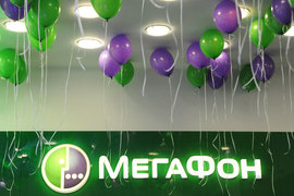 Занимая на покупку Mail.ru, «Мегафон» может ограничить рост дивидендов