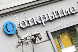 Банк «Открытие» запустит для части клиентов идентификацию при помощи распознавания лица