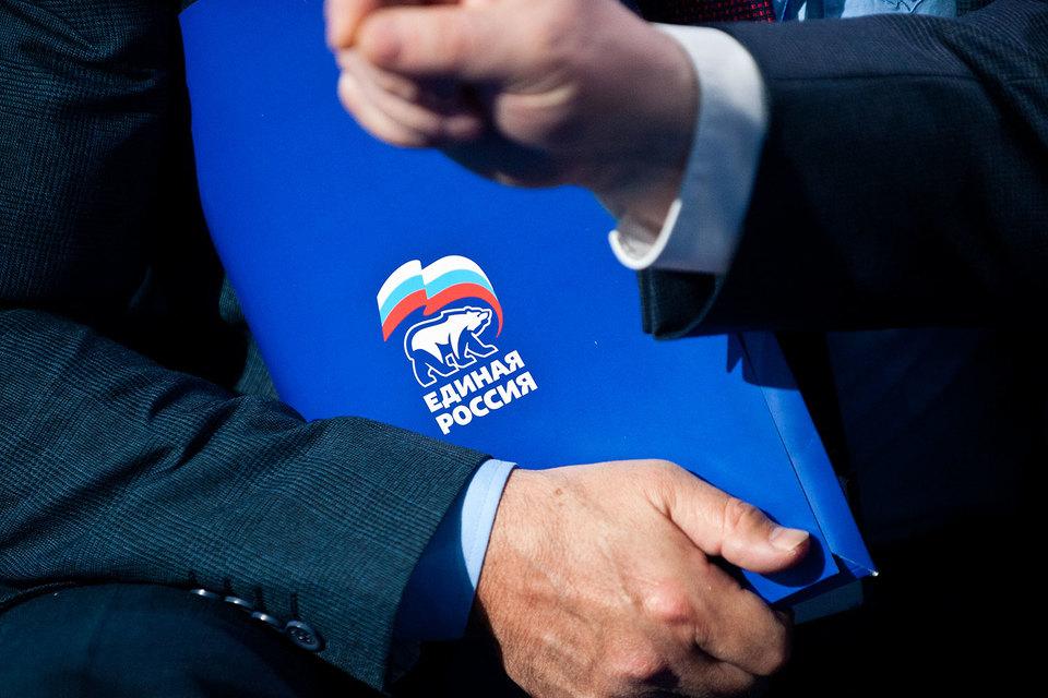 Центральный исполком «Единой России» провел совещание по работе фракций партии в региональных парламентах