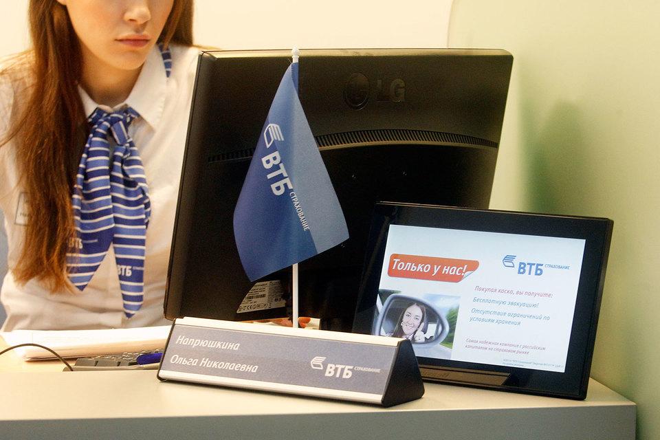 ОСАГО не является приоритетным направлением бизнеса для «ВТБ страхования»