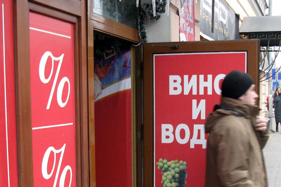 Участники рынка не согласны с выводами депутатов