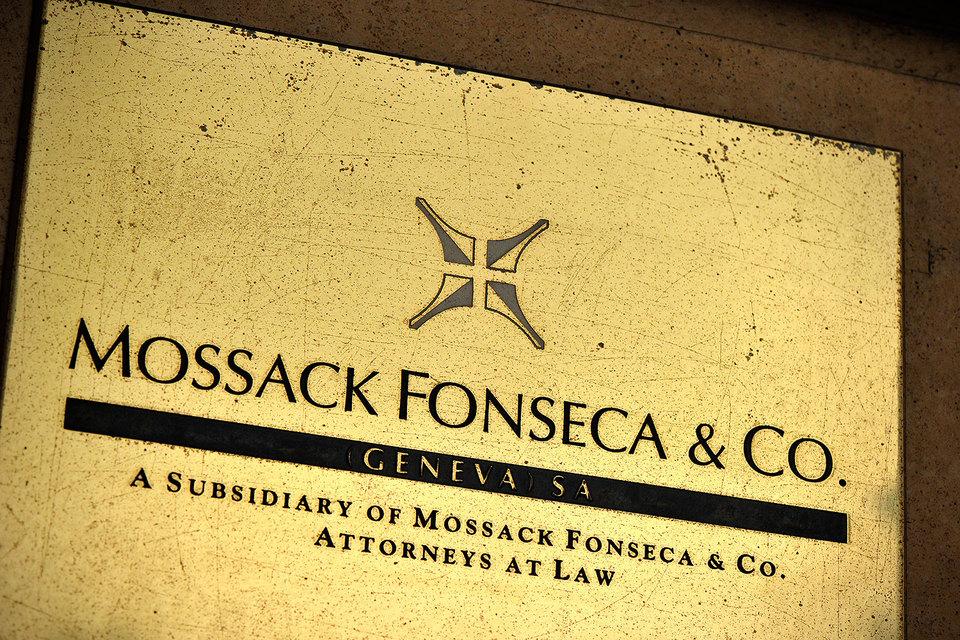 Основатели Mossack Fonseca задержаны в связи с коррупционным скандалом