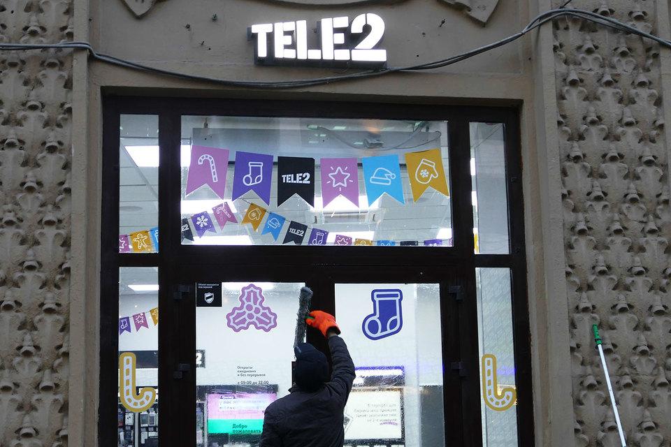 Tele2 остается убыточной, следует из отчетности «Ростелекома»