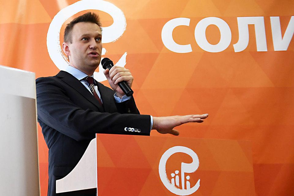 Съезд движения «Солидарность», куда входят соратники Бориса Немцова, поддержал Алексея Навального как кандидата в президенты на выборах-2018