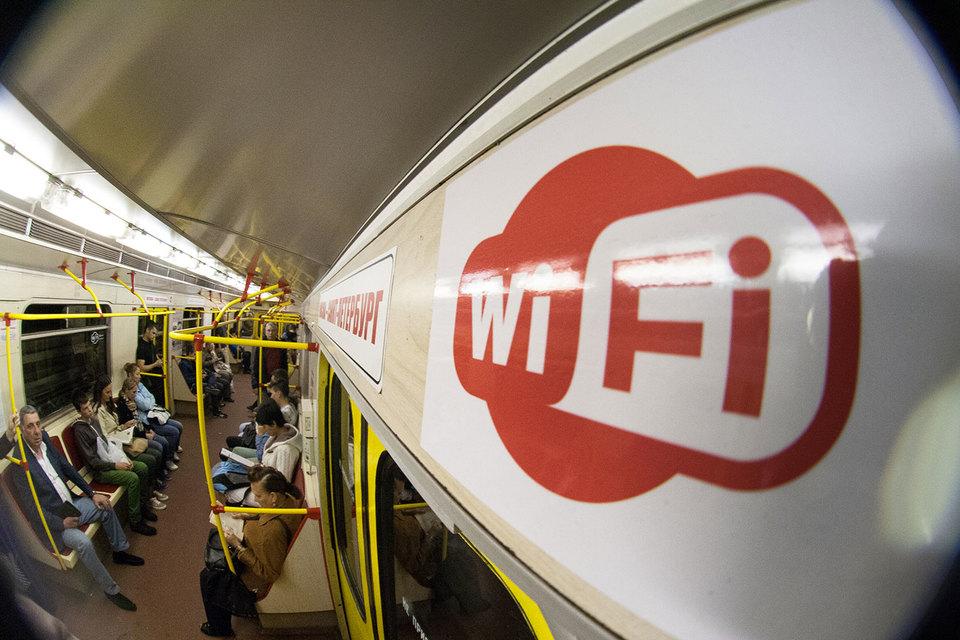 Оборудование МТС будет подключено к WiFi-сети «Максимателекома»