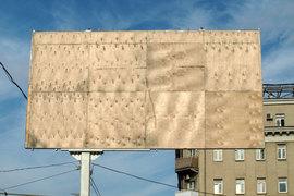 Спустя месяц ТРК выплатила часть долга перед бюджетом Москвы