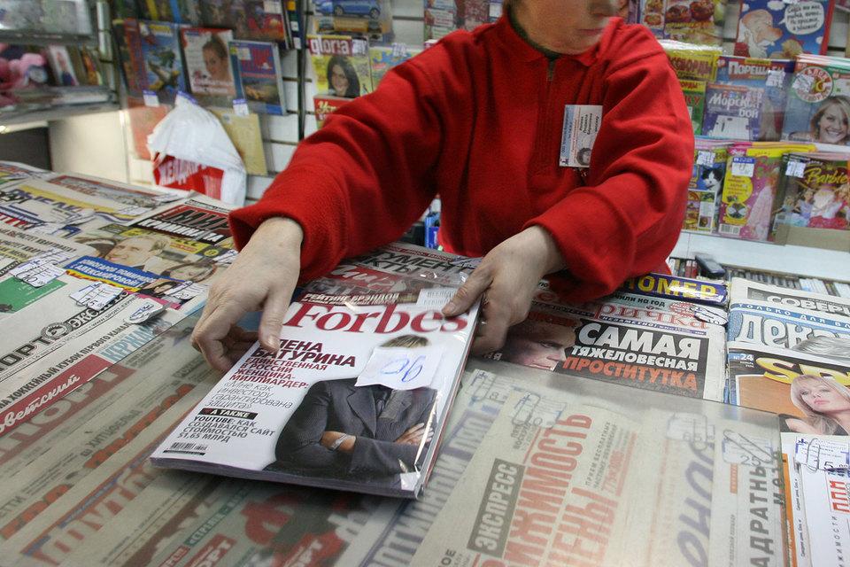 Издательский дом ACMG основан Федотовым в 2008 г., который в 2015 г. выкупил у немецкой Axel Springer права на издание в России журнала Forbes
