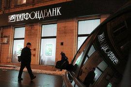 Центробанк знал темные пятна Татфондбанка задолго до краха
