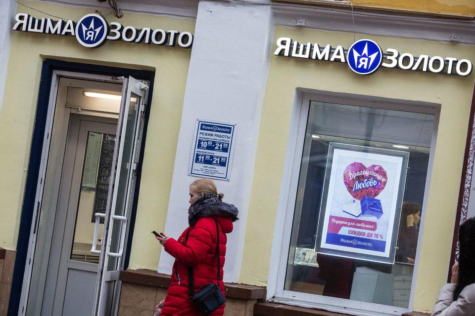 Совладелец ювелирной сети «Яшма золото» Игорь Мавлянов надеется решить проблемы с кредиторами и остаться в бизнесе