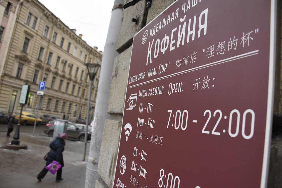 В 2016 г. ЗАО «Идеальная чашка» выступала ответчиком по 10 искам на общую сумму около 7 млн руб.