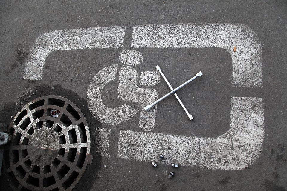 Автовладельцам с инвалидностью будет проще получить выплату по ОСАГО