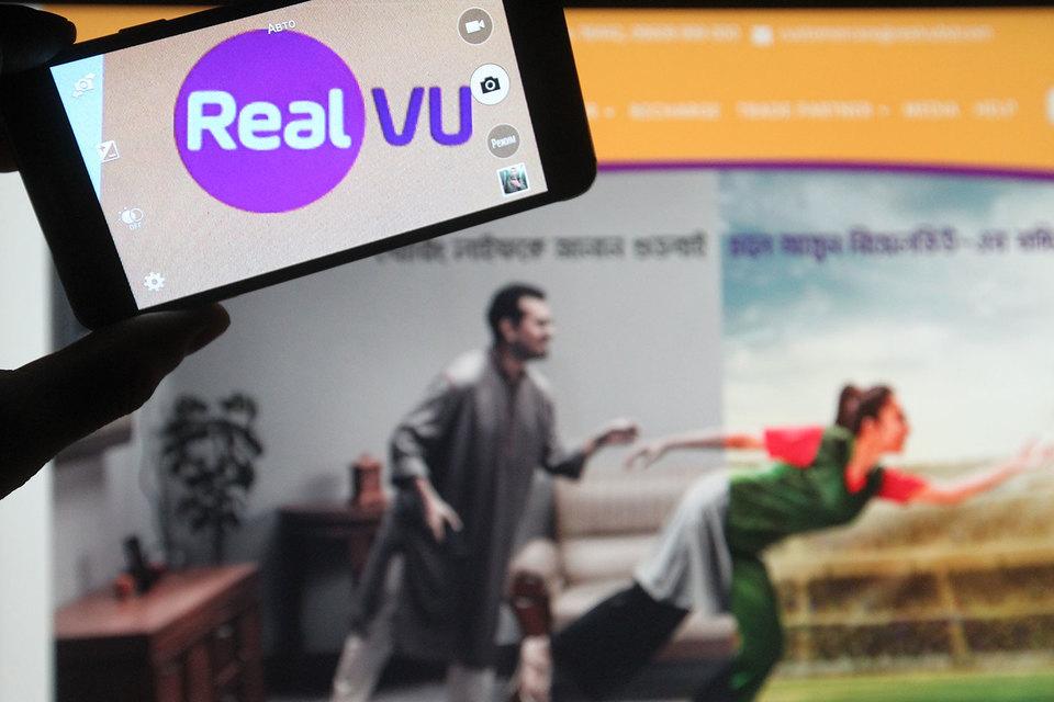 Продажа доли в RealVU – часть процессов по оптимизации бизнес-структур GS Group