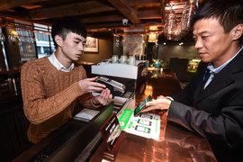 Объем мобильных платежей в Китае в 2016 г. вырос в три с лишним раза