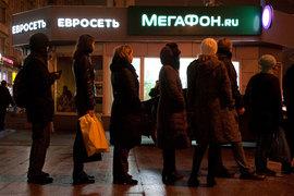 «Мегафон» рассчитывает получить около 2000 салонов после разделения «Евросети»
