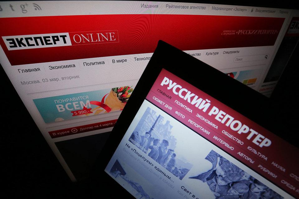 Выпускать журнал будет та же команда, что и раньше, большинство журналистов готовы вернуться к выпуску журнала