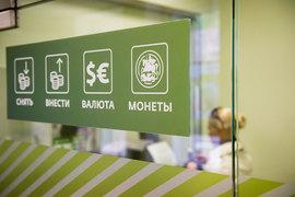 Сбербанк снизил ставки вкладов в рублях и сберегательных сертификатов