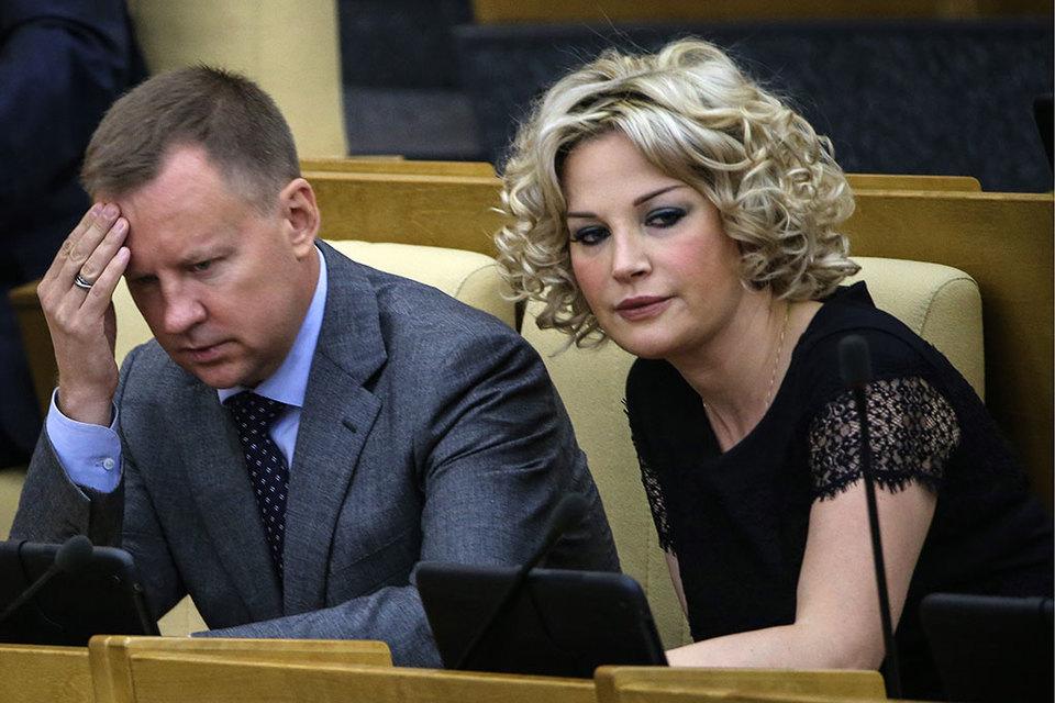 Бывший депутат Госдумы от КПРФ Денис Вороненков объявлен в федеральный розыск