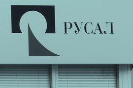 UC Rusal — компания недели