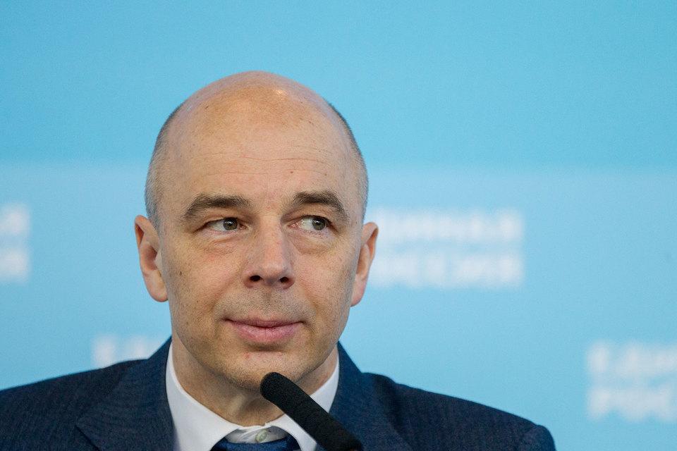 Наша основная задача - создать стабильную ситуацию на валютном рынке, сказал министр финансов Антон Силуанов