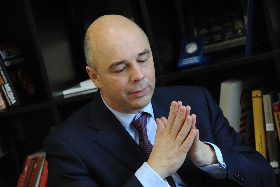 Антон Силуанов считает, что, если бы Минфин не начал покупать валюту, рубль стал бы еще дороже