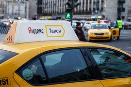 Особенно успешен был сервис «Яндекс.Такси»: благодаря выходу на новые рынки, сказал Александр Шульгин