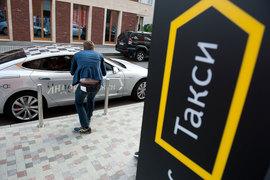 «Яндекс» и дальше готов инвестировать миллиарды рублей в свой сервис такси