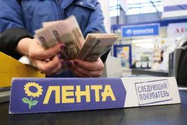 «Лента» намерена в ближайшие четыре года войти в тройку лидеров продовольственной торговли в России