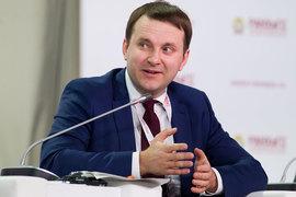 Рубль укрепился ненадолго и в ближайшее время ослабнет, заявил министр экономического развития Максим Орешкин