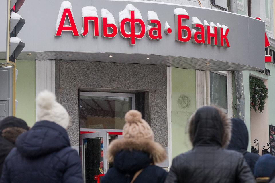 Альфа-банк решил первым вернуть субординированный заем, выданный по программе поддержки банков в 2015 г.