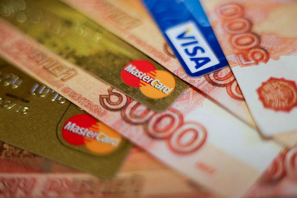 Портфели кредитных карт банков в 2016 году сократились до трехлетнего минимум