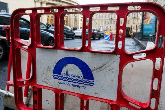 normal 1o2l «Водоканал Санкт Петербург» отменил конкурс стоимостью 8,8 млрд рублей