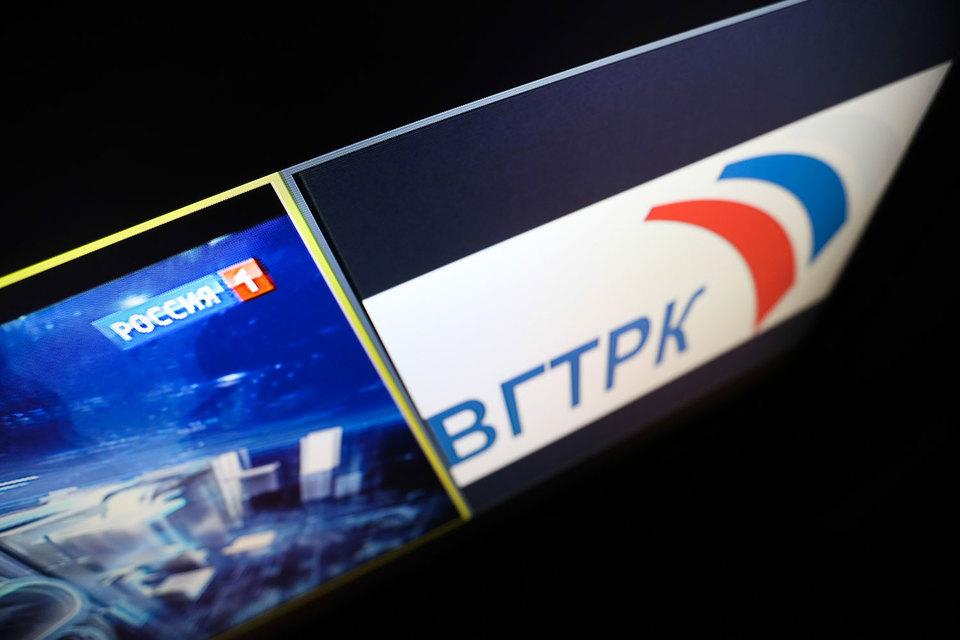 ВГТРК выиграла в суде апелляционной инстанции