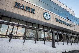 «Пересвет» может устоять, однако для этого его кредиторы должны договориться о конвертации депозитов в капитал