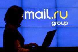 Годовая выручка Mail.ru Group выросла на 14,8% до 42,75 млрд рублей