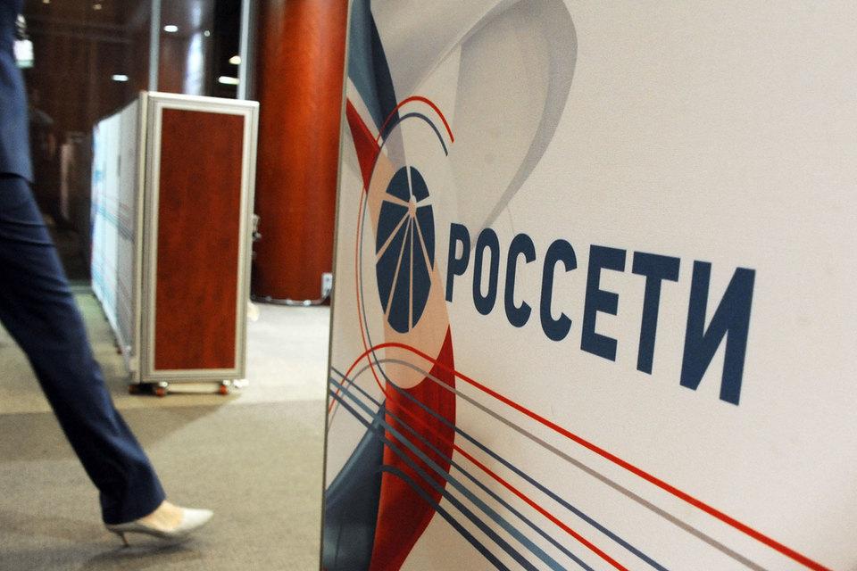 «Россетям», основному акционеру, нужно договориться с миноритариями для дальнейшей консолидации «МРСК Центра» и «МРСК Центра и Приволжья»