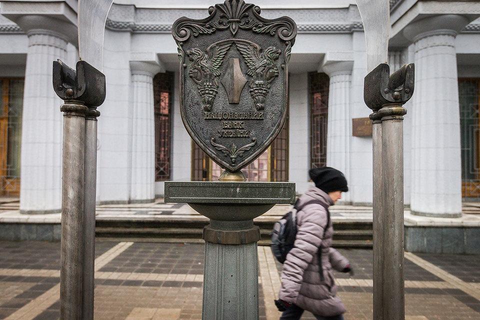 ЦБ Украины сможет отказать в операциях с Россией