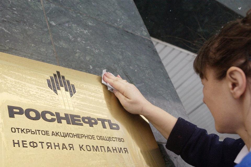 «Роснефть» готова в случае чего ответить по поручительствам на 10,6 млрд евро