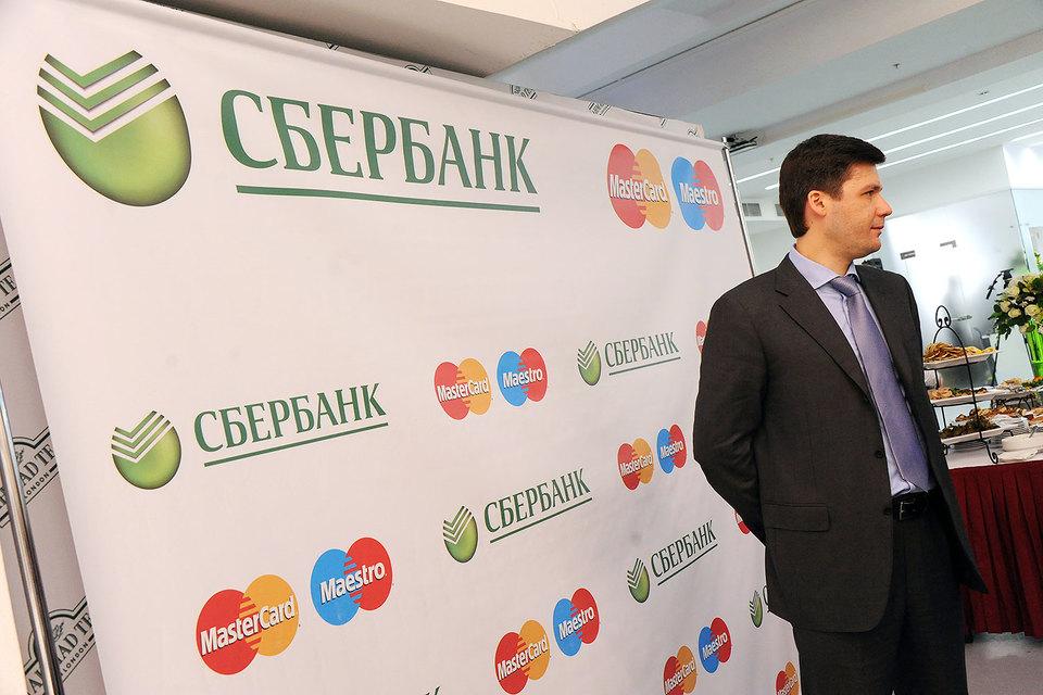 Отвечать за ключевой для «Русского стандарта» бизнес – кредитные карты – будет выходец из Сбербанка Ростислав Яныкин