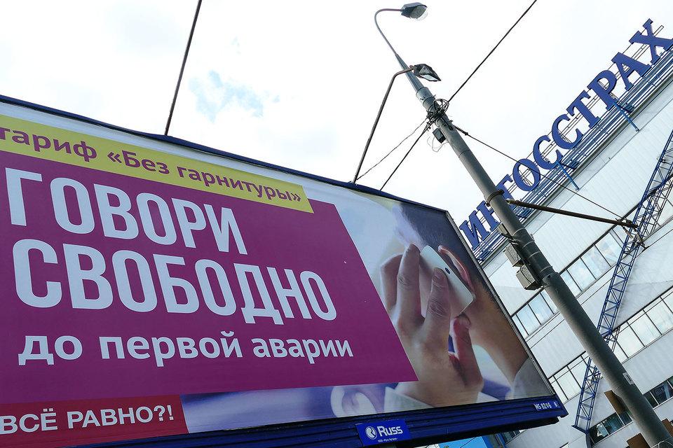 Убыток «Ингосстраха» от ОСАГО за 2016 г. составил 2,7 млрд руб. по МСФО
