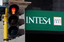 Intesa Sanpaolo пока не стал синдицировать кредит на покупку акций «Роснефти»