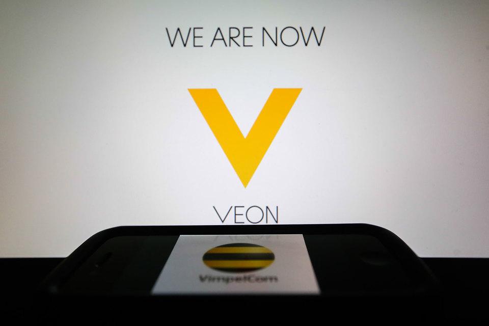 Холдинг Vimpelcom Ltd. меняет имя на Veon