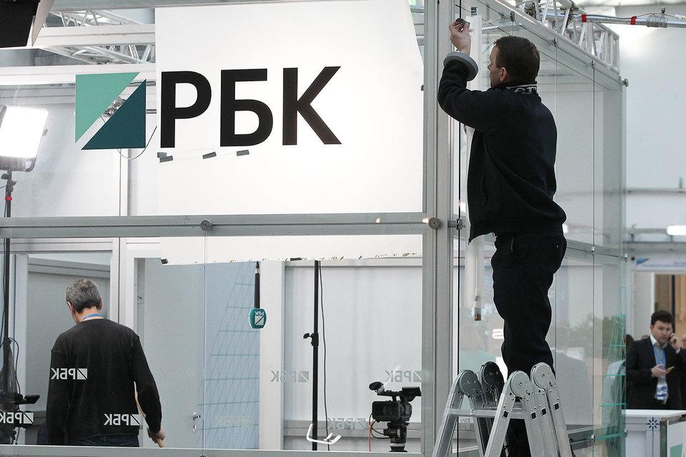 Суд отменил компенсацию «Роснефти» за публикацию РБК