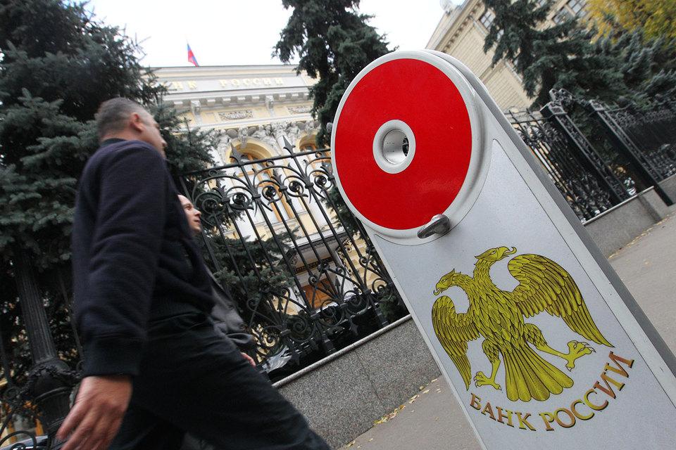 Центробанк может запустить новый для российского рынка тип бумаг – бессрочные облигации для компаний