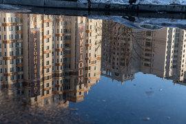 Объединение кадастра недвижимости и реестра прав на нее затруднило банкам доступ к данным о квартирах и создало проблемы с выдачей ипотеки