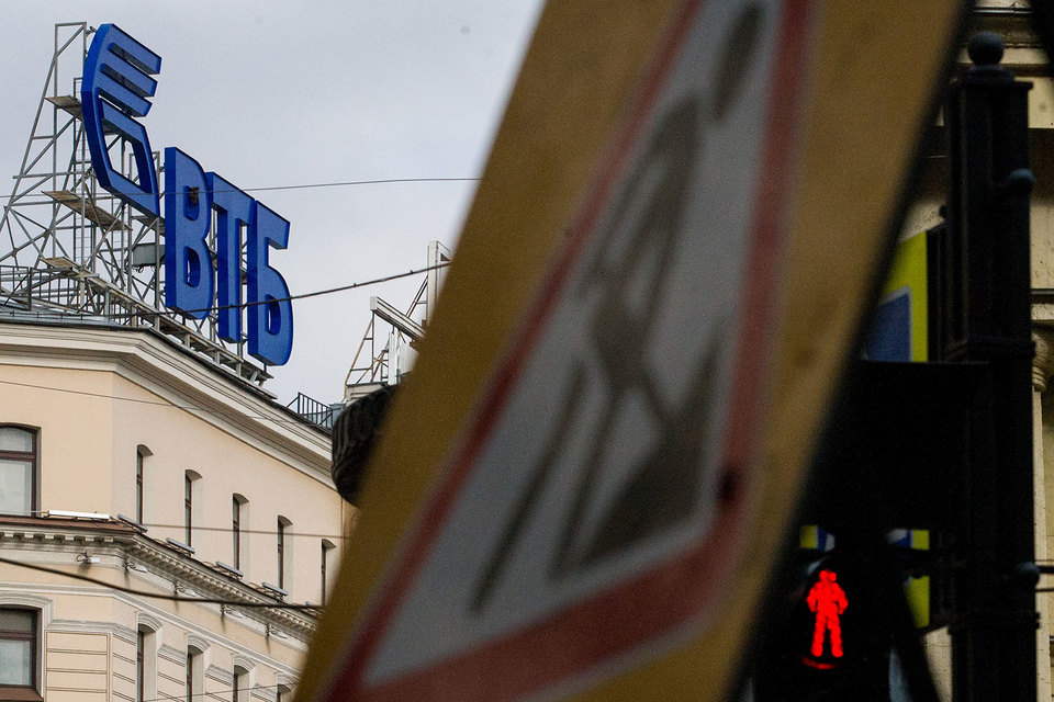 Акции «Тепломагистрали» в залоге у банка