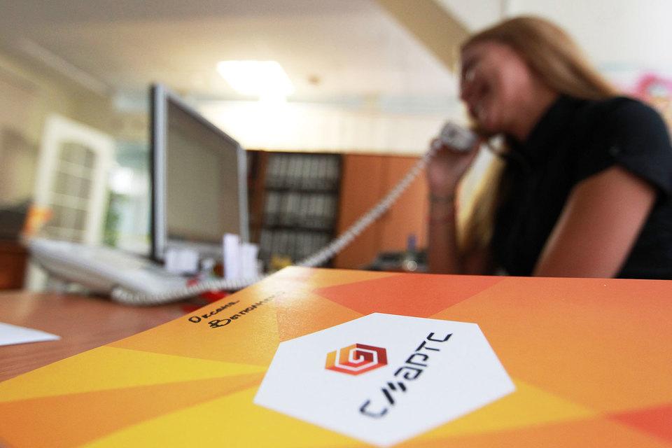 «Мегафон» выкупит у СМАРТС оставшиеся активы