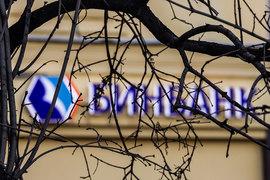 Клиенты Бинбанка столкнулись с двойным списание средств по картам