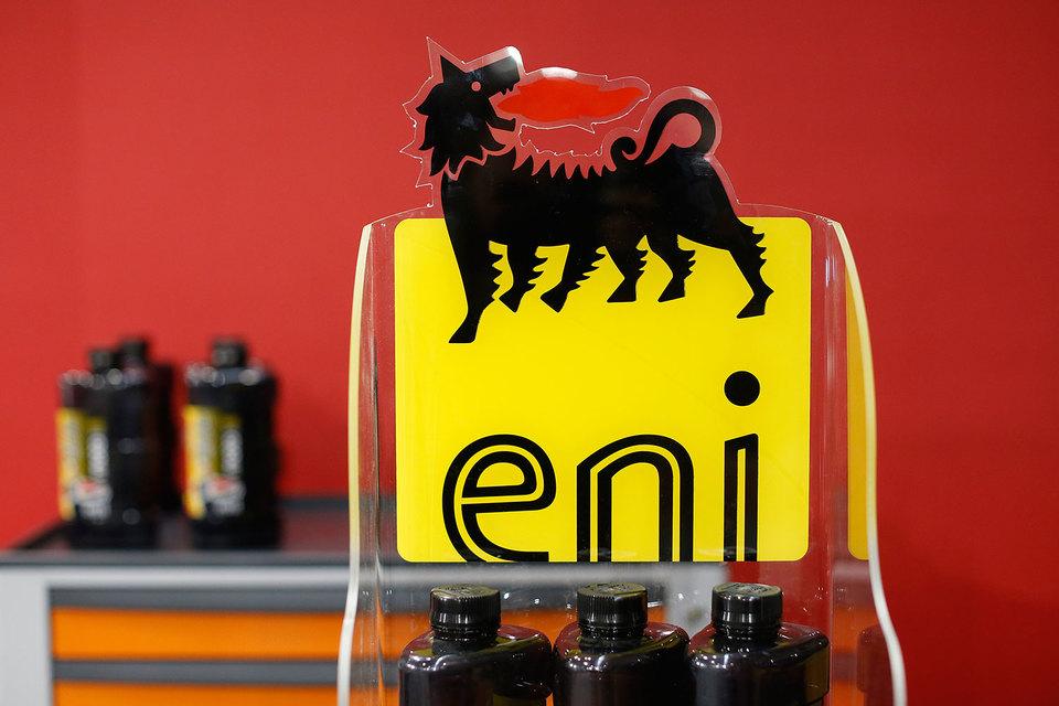 Eni обещает начать добычу на крупнейшем месторождении газа в Средиземном море в конце года. Компания в отличие от многих конкурентов инвестирует в добычу