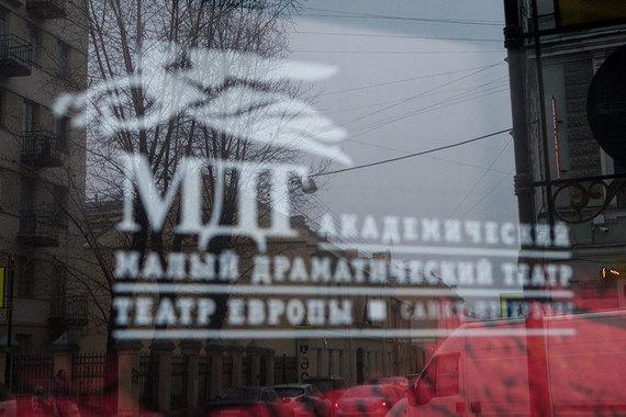 normal 3xl Министерство культуры ищет нового подрядчика на строительство новой сцены МДТ
