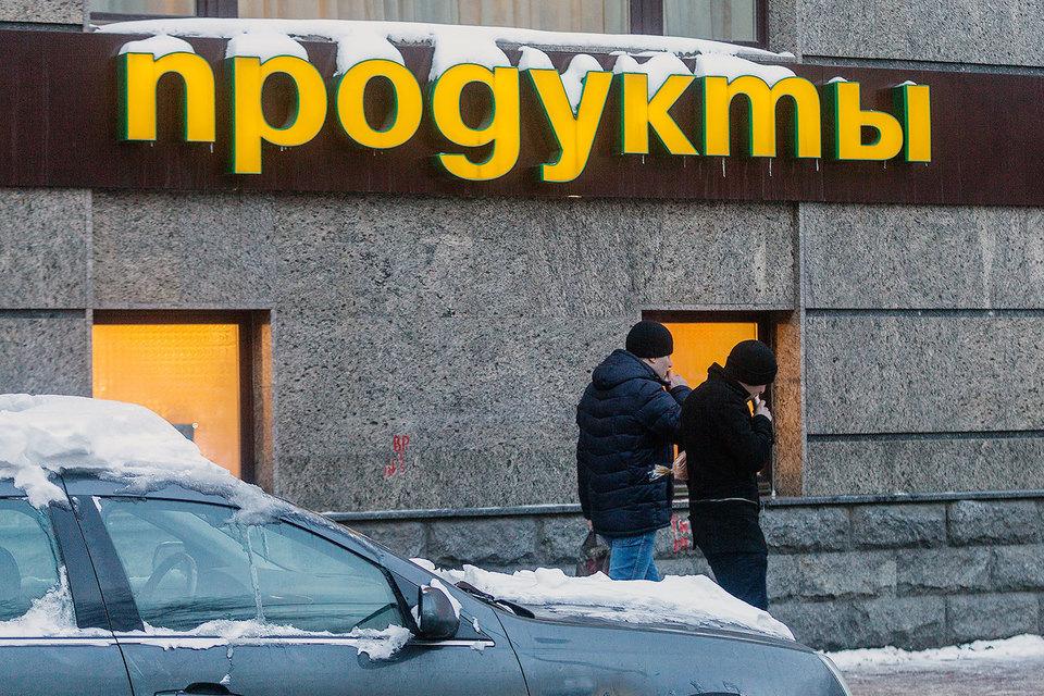 Россияне возвращаются к докризисным потребительским привычкам
